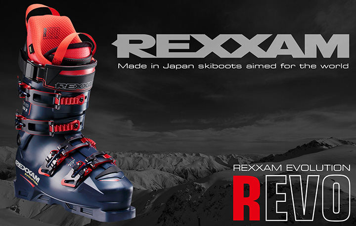 Made in Japan skiboots aimed for the world REXXAM
